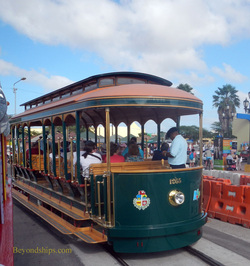 Aruba trolley