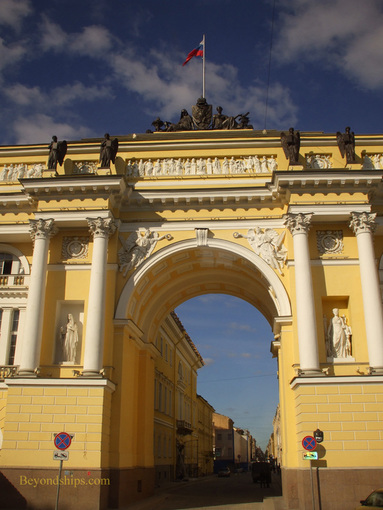 Picture of Senate Building arch St. Petersburg